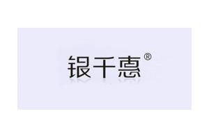 银千惠logo