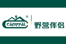 野营伴侣logo