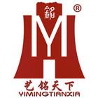 艺铭天下logo