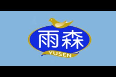 雨森logo