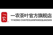 一农logo