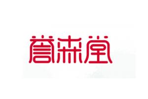 誉森堂logo