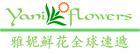 雅妮logo