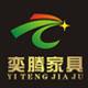 奕腾家具logo