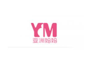 亚洲妈妈logo