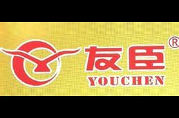 友臣logo