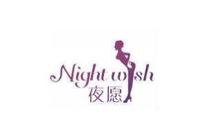 夜愿logo