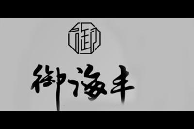 御海丰logo