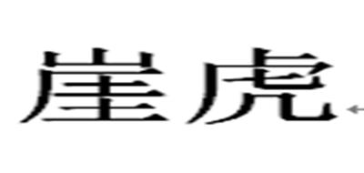 崖虎logo