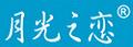 月光之恋logo