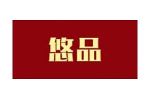 悠品logo