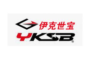 伊克世宝logo