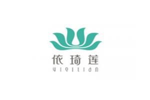 依琦莲logo