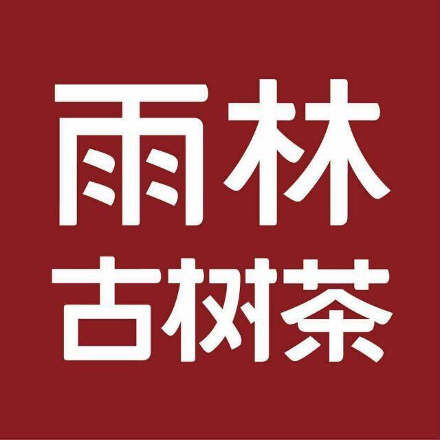 雨林logo