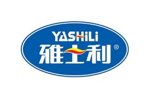 雅士利(YASHILI)logo