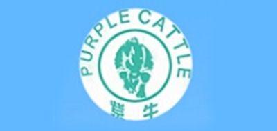 紫牛logo