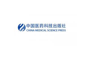 中国医药科技出版社logo