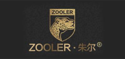 朱尔logo