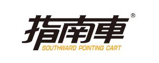 指南车logo