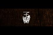 子兰logo
