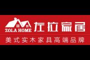 左拉logo