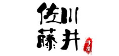 佐川藤井logo