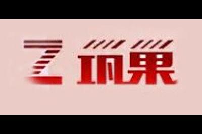 筑巢logo