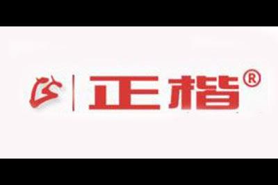 正楷logo