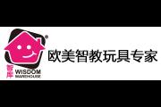 智库logo