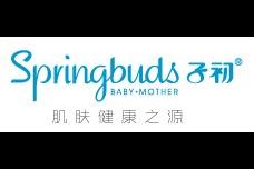 子初(Springbuds)logo