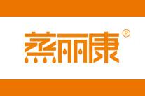 蒸丽康logo