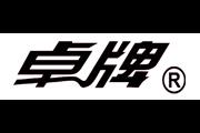 卓牌logo