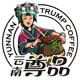 尊品logo
