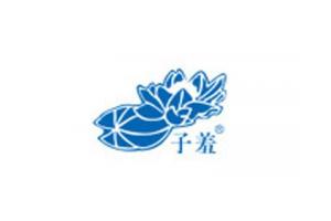 子羞logo