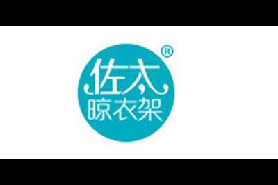 佐太logo