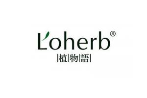 植物语(LOHERB)logo