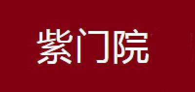 紫门院logo