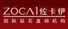 佐卡伊(ZOCAI)logo