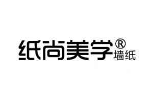 纸尚美学logo