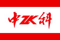 中科(ZK)logo