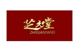 芝元堂logo
