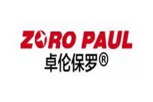 卓伦保罗logo