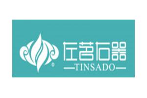 左茗右器logo