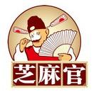 芝麻官logo