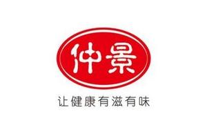 仲景logo