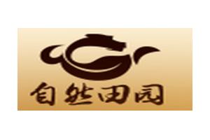 自然田园logo