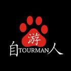 自游人logo