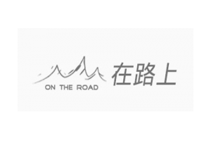 在路上(ON THE ROAD)logo