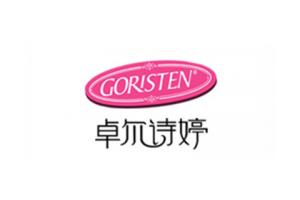 卓尔诗婷logo