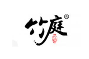 竹庭logo